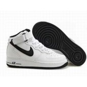 nike air force junior pas cher